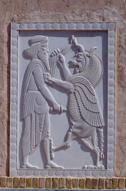 Yazd, Zoroastrian vuur tempel