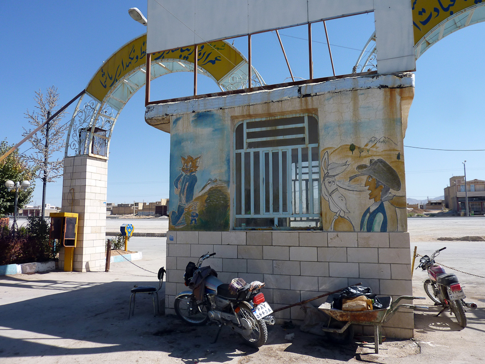 Lucky Luke in Iran